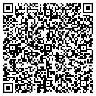 QR-код с контактной информацией организации Е+Е