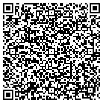 """QR-код с контактной информацией организации ООО """"Социальная сфера"""""""