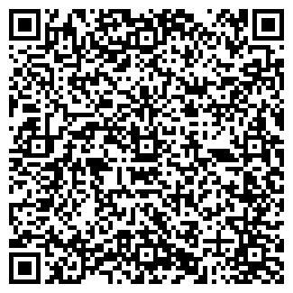 QR-код с контактной информацией организации ОЛЕАЛ