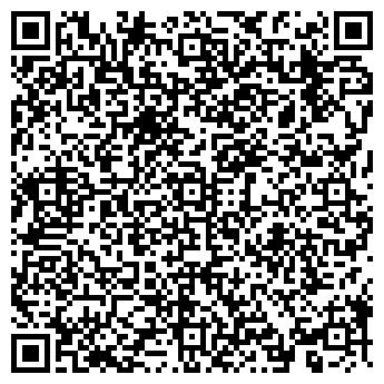 QR-код с контактной информацией организации Логос Плюс