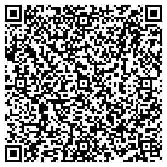 QR-код с контактной информацией организации Стади