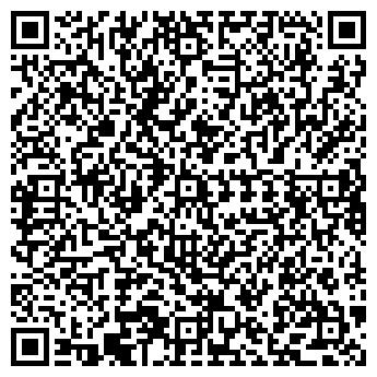 QR-код с контактной информацией организации МОЙ МИР