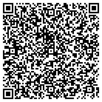 QR-код с контактной информацией организации ВЕРТИКАЛЬНЫЙ МИР