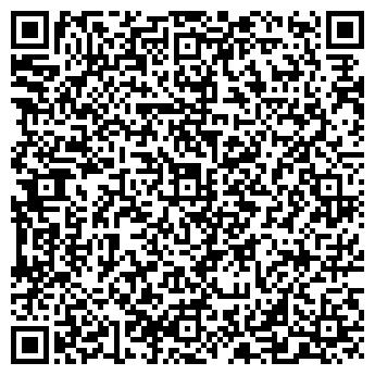 QR-код с контактной информацией организации Детский сад №237, Теремок