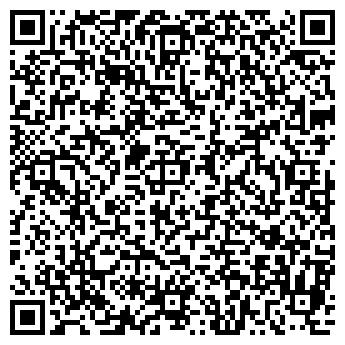 QR-код с контактной информацией организации ДАША