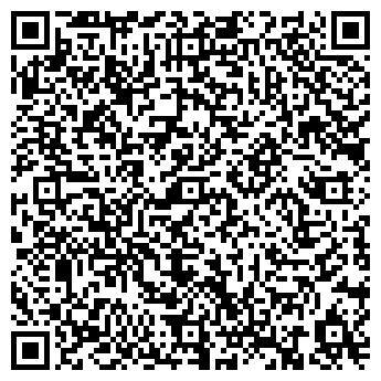 QR-код с контактной информацией организации Детский сад №261