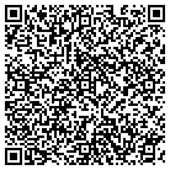 QR-код с контактной информацией организации МОЙ РЕБЁНОК