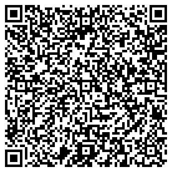 QR-код с контактной информацией организации МОЙ УЮТНЫЙ ДОМ