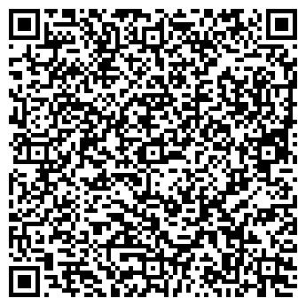 QR-код с контактной информацией организации НА РУБЛЁВКЕ