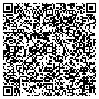 """QR-код с контактной информацией организации ООО Салон """"АЛЯСКА"""""""