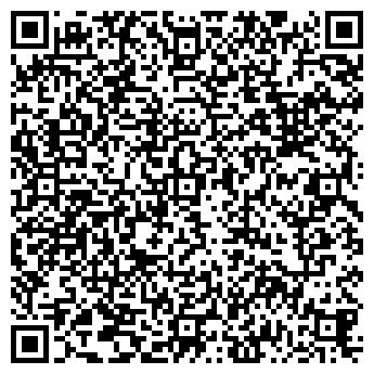 QR-код с контактной информацией организации ОТДОХНИ