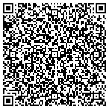 QR-код с контактной информацией организации МегаФон, сотовая компания