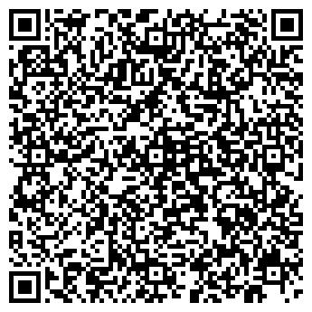 QR-код с контактной информацией организации СУДАСУ