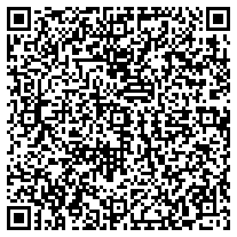 QR-код с контактной информацией организации ELITE-ИНФО
