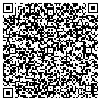 QR-код с контактной информацией организации ESGUIRE