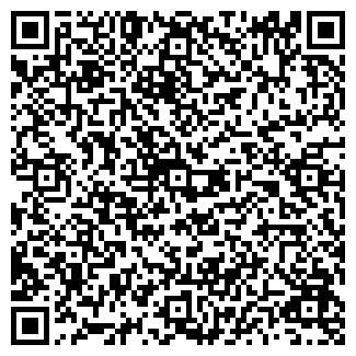 QR-код с контактной информацией организации SHOWROOM