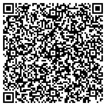QR-код с контактной информацией организации VERENA