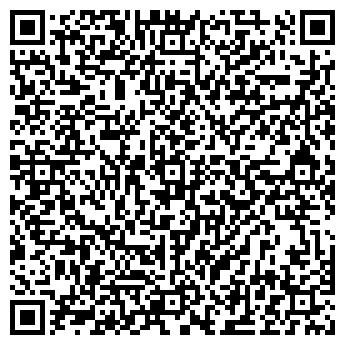 QR-код с контактной информацией организации МАРЬИНА РОЩА