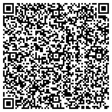 QR-код с контактной информацией организации ПАО Билайн