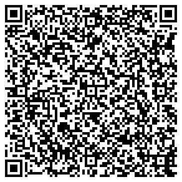 QR-код с контактной информацией организации Строительная компания «У'Дачный дом»