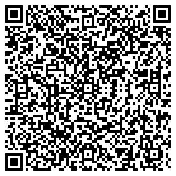 QR-код с контактной информацией организации СМАРТС-САМАРА, ЗАО