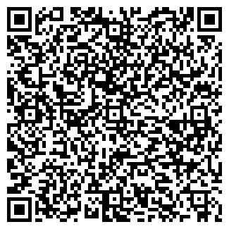 QR-код с контактной информацией организации СТРОЙКЕРАМИКА ОПС