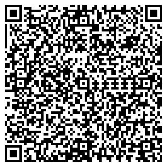 QR-код с контактной информацией организации УПП № 50