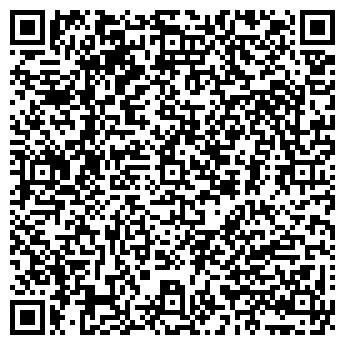 QR-код с контактной информацией организации ЗУБЧАНИНОВКА