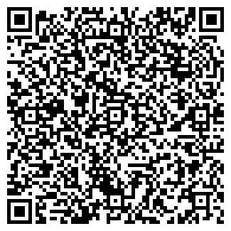 QR-код с контактной информацией организации УФПС Самарской области