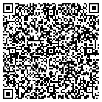 QR-код с контактной информацией организации 10 ДЮЙМОВ