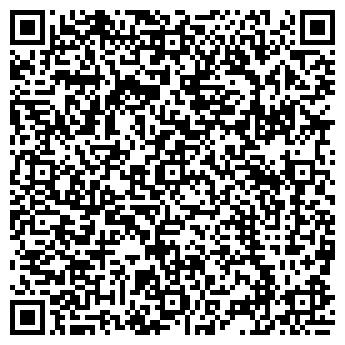 QR-код с контактной информацией организации МОНТКЛИНИК