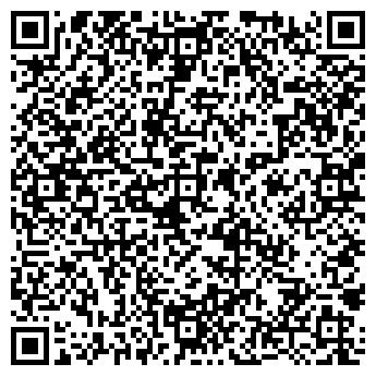 QR-код с контактной информацией организации А-КВАДРО СЕРВИС