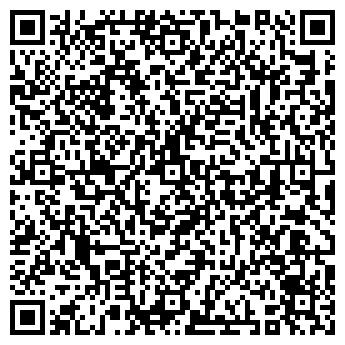 QR-код с контактной информацией организации Лицей №5 им. Ю.А. Гагарина