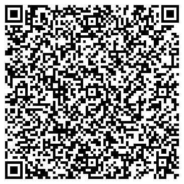 QR-код с контактной информацией организации Детский сад №63, общеразвивающего вида