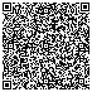 QR-код с контактной информацией организации ОТЛИЧНЫЙ ОТДЫХ