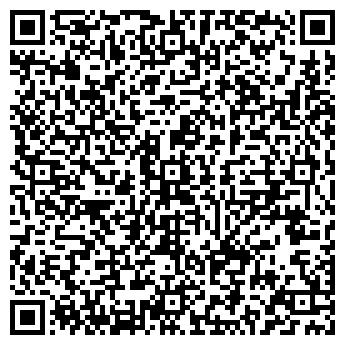 QR-код с контактной информацией организации ШКОЛА № 1339