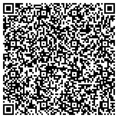 QR-код с контактной информацией организации ЗапСибРегион, ООО, торговая компания, Склад