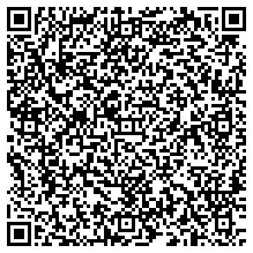 """QR-код с контактной информацией организации ООО """"КОРПОРАТИВНЫЙ ОТДЫХ"""""""