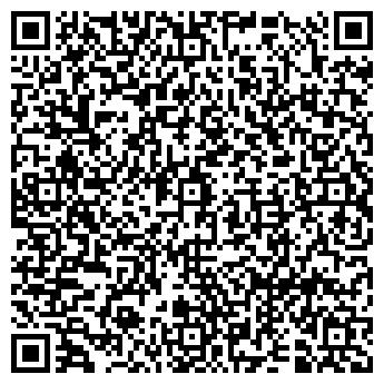 QR-код с контактной информацией организации СОЛЬ-О