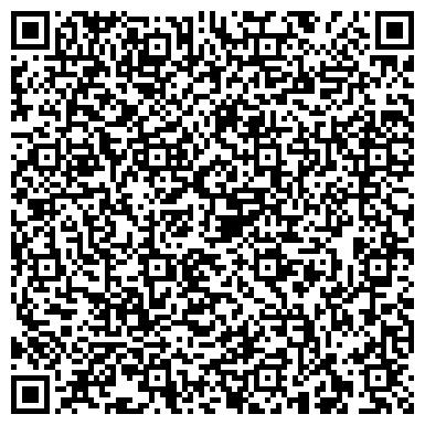 QR-код с контактной информацией организации Современное строительство