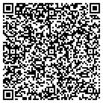 QR-код с контактной информацией организации ДЕНТОПРОФИЛЬ
