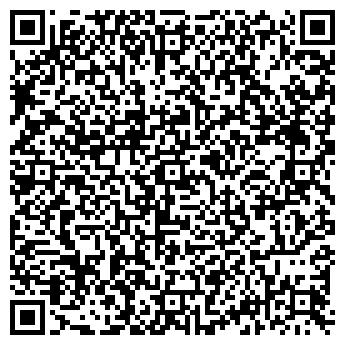 QR-код с контактной информацией организации ТРИОВИРА
