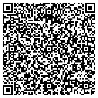 QR-код с контактной информацией организации УЛИСС 2000
