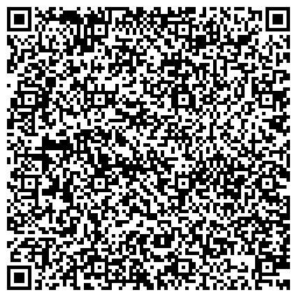 QR-код с контактной информацией организации МОСКОВСКОЕ ГОСУДАРСТВЕННОЕ АКАДЕМИЧЕСКОЕ ХУДОЖЕСТВЕННОЕ УЧИЛИЩЕ ПАМЯТИ 1905 ГОДА