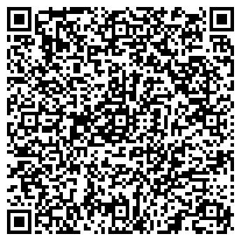 QR-код с контактной информацией организации ШКОЛА № 1964