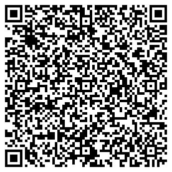 QR-код с контактной информацией организации АРТЕКС 21 ВЕК