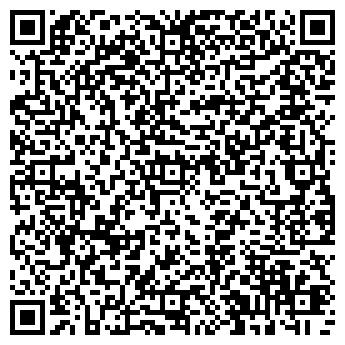 QR-код с контактной информацией организации ВИЛОЖКА