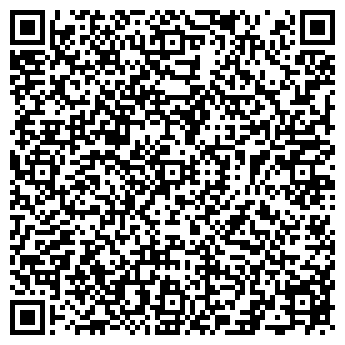 QR-код с контактной информацией организации МЕРСИ БАКУ