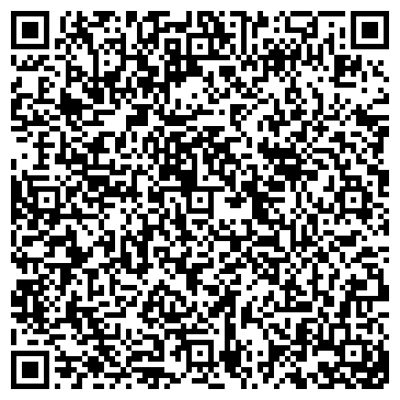 QR-код с контактной информацией организации ООО Ритуал-Сервис