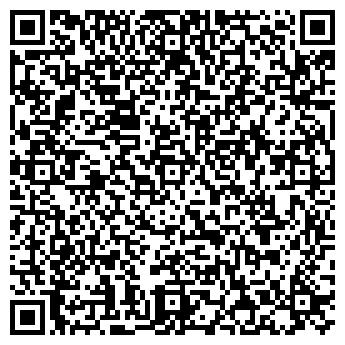 QR-код с контактной информацией организации СУЩЁВСКИЙ ДВОРИК